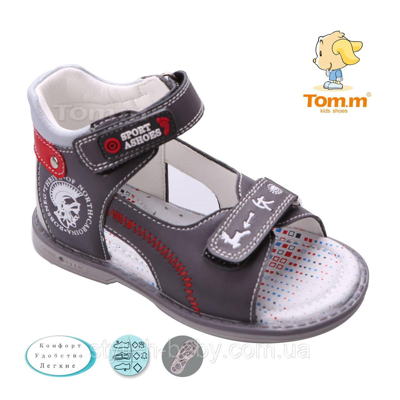Дитяче літнє взуття оптом. Дитячі босоніжки бренду Tom.m для хлопчиків (рр. з 21 по 26)