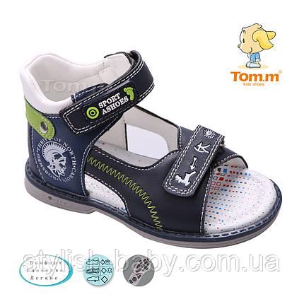 Детская летняя обувь оптом. Детские босоножки бренда Tom.m для мальчиков (рр. с 21 по 26), фото 2