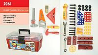 Набор игрушечных инструментов молоток, ключи, отвертка, пила, 2061