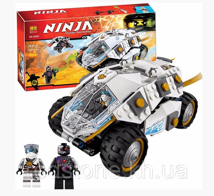 Конструктор Bela Ninja 10523 Внедорожник титанового ниндзя (Lego Ninjago 70588) 362 детали