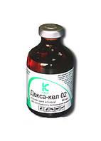 Дексакел 2 мг/мл 100мл