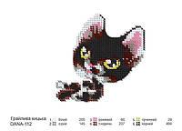 """Схема для вышивки бисером """"Игривая кошка"""""""