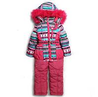 Зимний комбинезон для девочки зимний 3 в 1 (куртка + полукомбинезон + жилет)