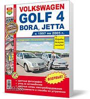 Книга / Руководство по ремонту Volkswagen Golf 4 / Bora / Jetta с 1997-2005 в цветных фото   Мир Автокниг
