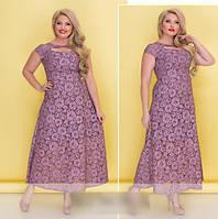 Летнее длинное гипюровое платье, с 52-60 размер
