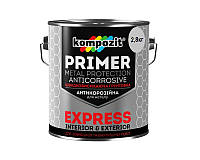 Грунт алкидный KOMPOZIT EXPRESS антикоррозионый светло-серый 2,8кг