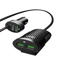 Автомобильное зарядное устройство 4 выхода  LDNIO Dual C502 (4 USB Ports), фото 1