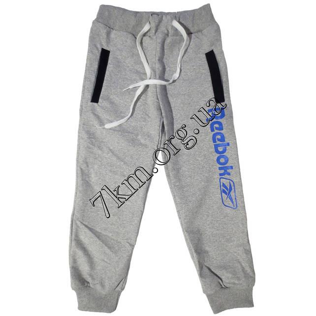f35ca25457f3 Топ продаж Спортивные штаны для мальчиков