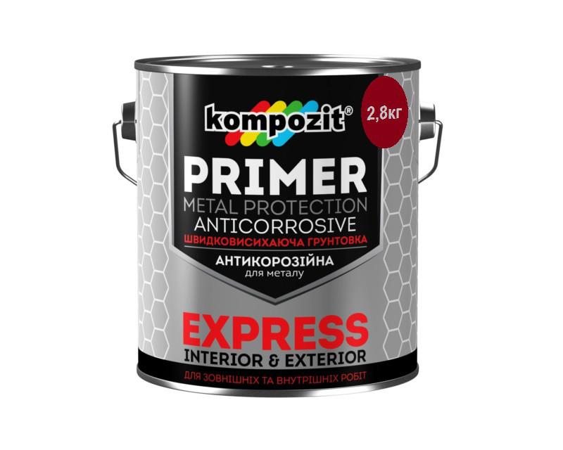 Грунт алкидный KOMPOZIT EXPRESS антикоррозионый красно-коричневый 2,8кг