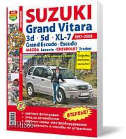 Книга / Руководство по ремонту Suzuki Grand Vitara, XL-7 и Mazda Tribute и Chevrolet Tracker с 1997-2005 в цветных фото   Мир Автокниг