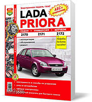 Книга / Руководство по ремонту Lada Priora в цветных фото   Мир Автокниг