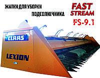 Жатки для уборки подсолнуха FS-9.1 FAST STREAM