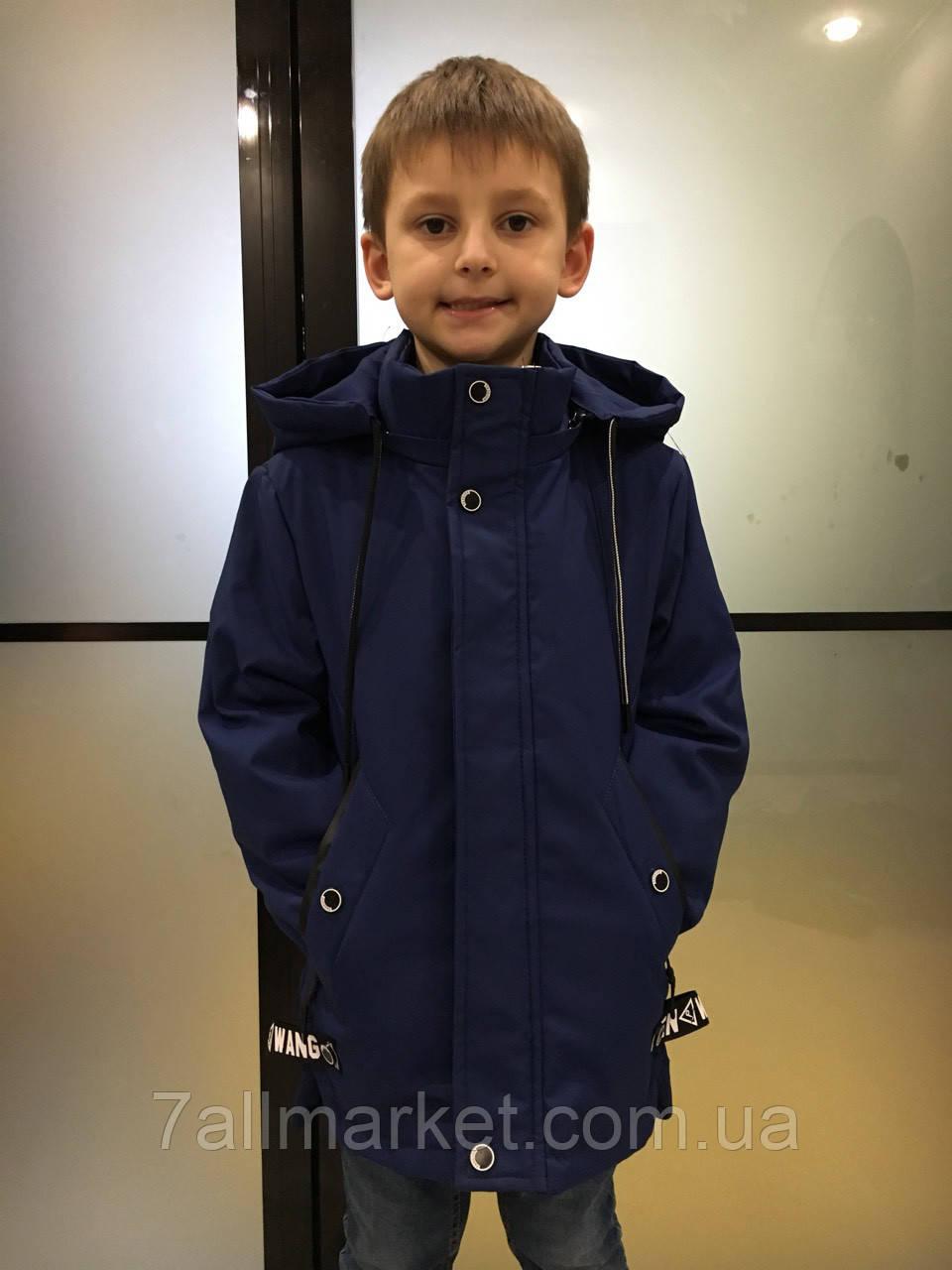 """Куртка детская демисезонная на мальчика 116-140 см (2 цвета) Серии """"MALIBU"""" купить оптом в Одессе  на 7 км"""