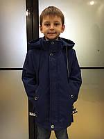 """Куртка детская демисезонная на мальчика 116-140 см (2 цвета) Серии """"MALIBU"""" купить оптом в Одессе  на 7 км, фото 1"""
