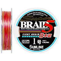 Шнур Sunline Super Braid 5 (8 Braid) 200m #1.0/0.165мм 6.1кг (1658.08.61)