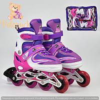 Ролики детские с раздвижным ботинком Best Rollers М, 3340