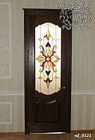 Матовые витражи Тиффани в классические двери