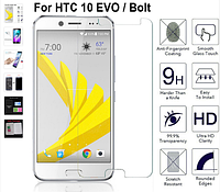Защитное стекло  для HTC EVO-10 (bolt)