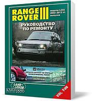 Книга / Руководство по ремонту Range Rover III c 2002-12 бензин / дизель | Легион-Aвтодата