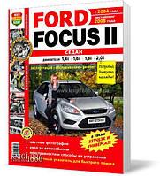 Книга / Руководство по ремонту Ford Focus II c 2004 г., седан (рестайлинг 2008г.) в цветных фото    Мир Автокниг