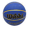 М'яч баскетбольний №5 Wilshi B5-26, фото 2