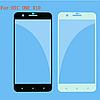 Защитное стекло для HTC One X10 (2 цвета)