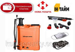 Опрыскиватель аккумуляторный с ручной подкачкой (2в1) Енергомаш САО-4016П  16л