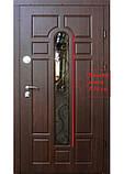 Двери входные с ковкой 86х205 бесплатная доставка, фото 2