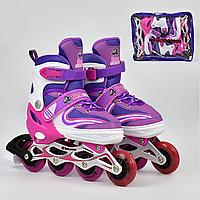 Ролики детские с раздвижным ботинком Best Rollers M, 3340