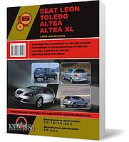 Книга / Руководство по ремонту Seat Leon / Seat Toledo / Seat Altea / Seat Altea XL с 2004 года   Монолит