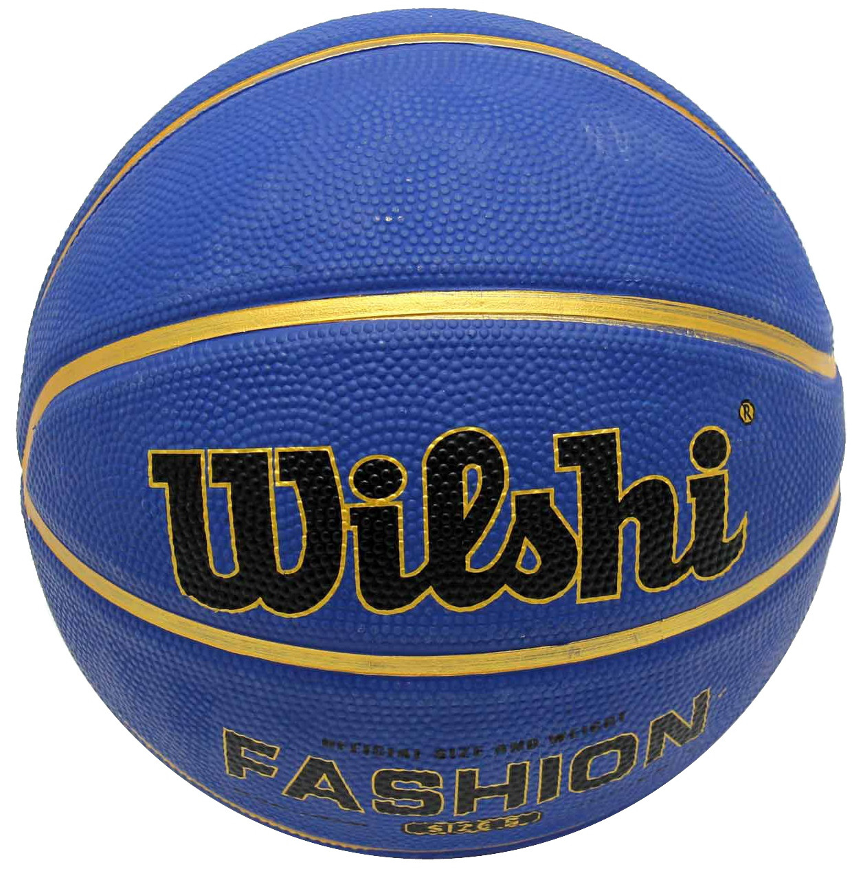 М'яч баскетбольний №5 Wilshi B5-26
