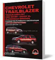 Книга / Руководство по ремонту Chevrolet Trailblazer / Chevrolet Trailblazer EXT / GMC Envoy / GMC Envoy XL с 2002 года   Монолит