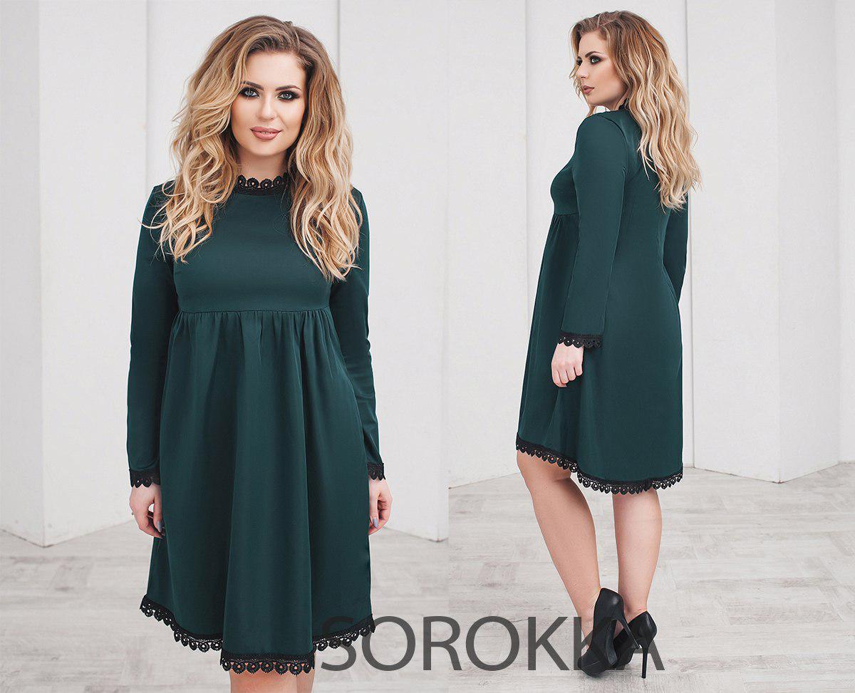 e72e8c9762d Платье с завышенной талией большого размера Производитель Украина Г р.48-54