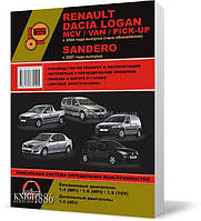 Renault и Dacia Logan / Sandero с 2007 года  - Книга / Руководство по ремонту