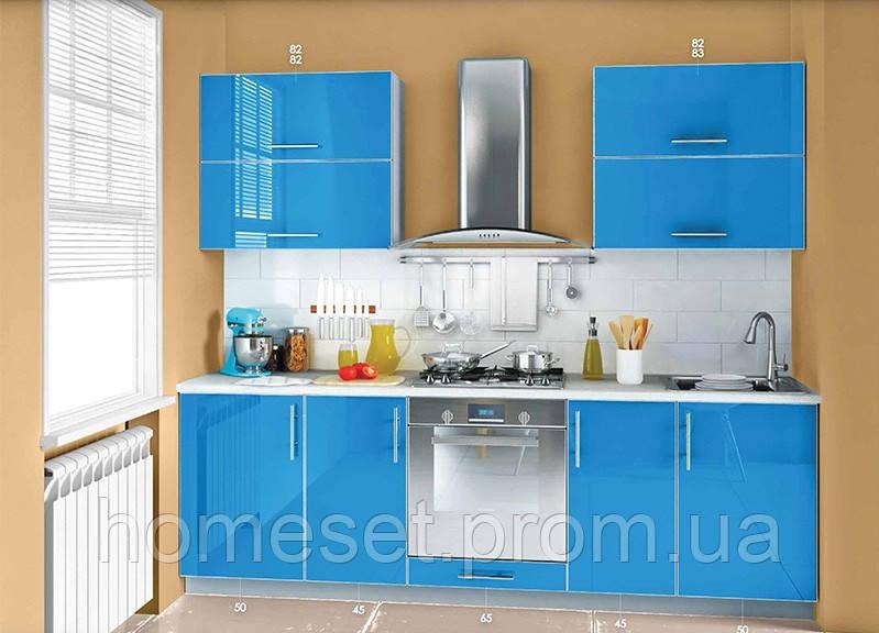 Модульная кухня Mirror Gloss