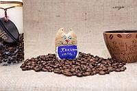 Кофейная игрушка на магните Покорми кота