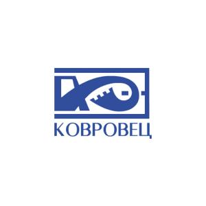 """Ковровский Экскаваторный Завод """"КОВРОВЕЦ"""""""