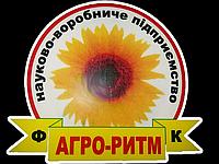 Подсолнечник Рекольд - гибрид(устойчив к гранстару)