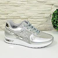 Стильные женские кроссовки на шнуровке, цвет серебро. В наличии 36-39 размеры