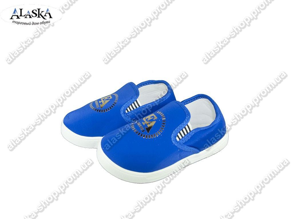 Детские мокасины (Код: 908 синий )