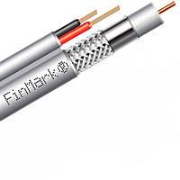 Абонентский коаксиальный кабель FinMark F5967BV-2x0.75 POWER white с дополнительными токоведущими проводниками