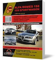 Книга / Руководство по ремонту Alfa Romeo 159 / 159 Sportwagon c 2005 года | Монолит