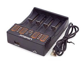 Универсальное зарядное устройство LiitoKala Lii-402 (4*18650)