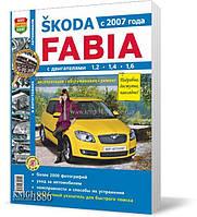 Книга / Руководство по ремонту Skoda Fabia с 2007 | Мир Автокниг