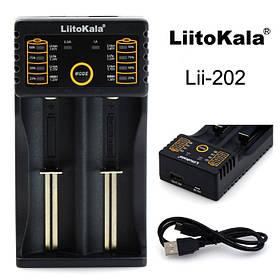 Универсальное зарядное устройство LiitoKala Lii-202 (2*18650)