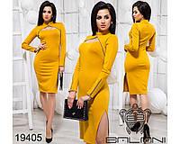 Оригинальное женское платье с разрезом размеры S-L, фото 1