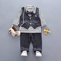 Костюм детский для мальчика реглан штаны жилетка