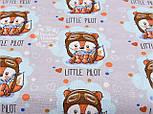 """Лоскут ткани №1138а  """"Маленькие пилоты"""" на сером фоне, фото 2"""