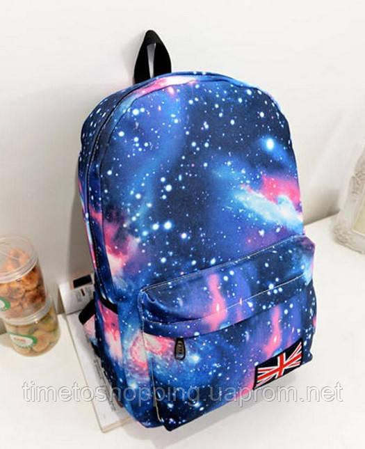 Шкільний рюкзак космос Галактика