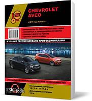 Книга / Руководство по ремонту Chevrolet Aveo / Sonic / Holden Barina с 2011 года   Монолит